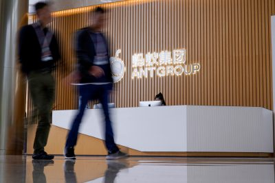 A logo of Ant Group is pictured at the headquarters of the company, an affiliate of Alibaba, in Hangzhou, China, 29 October 2020 (Photo: Reuters/Aly Song).
